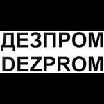 ООО Дезпром