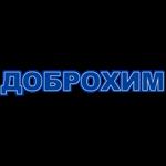 ООО Доброхим