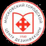 ГУП Московский городской центр дезинфекции