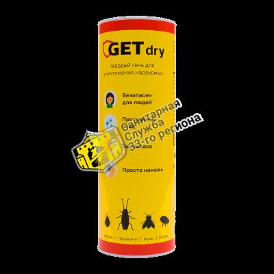 Get Dry апликатор