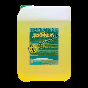 Дезэфект Практик 5 литров