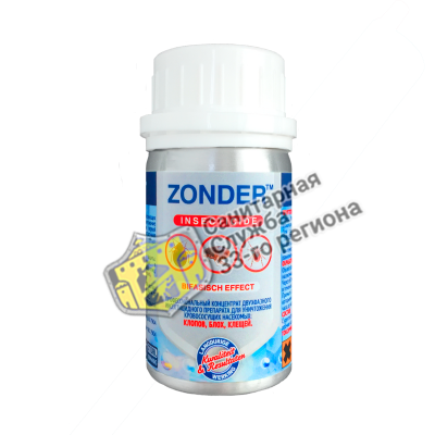 Zonder (Зондер)