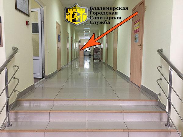 агат во Владимире коридор