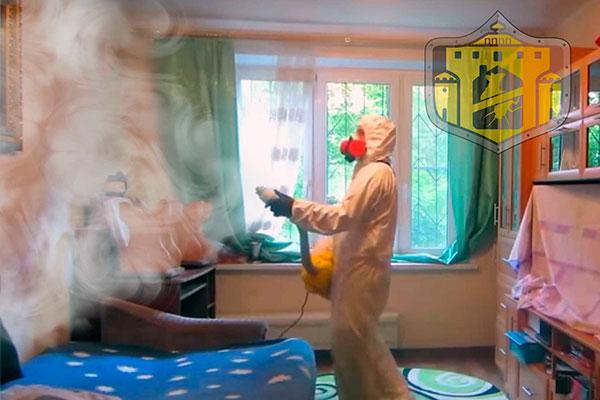 обработка квартиры холодным туманом
