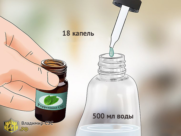 Народное средство масло чайного дерева