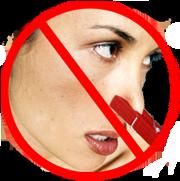 запрещающий знак на запахе