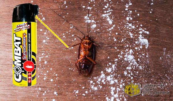аэрозоль комбат от тараканов